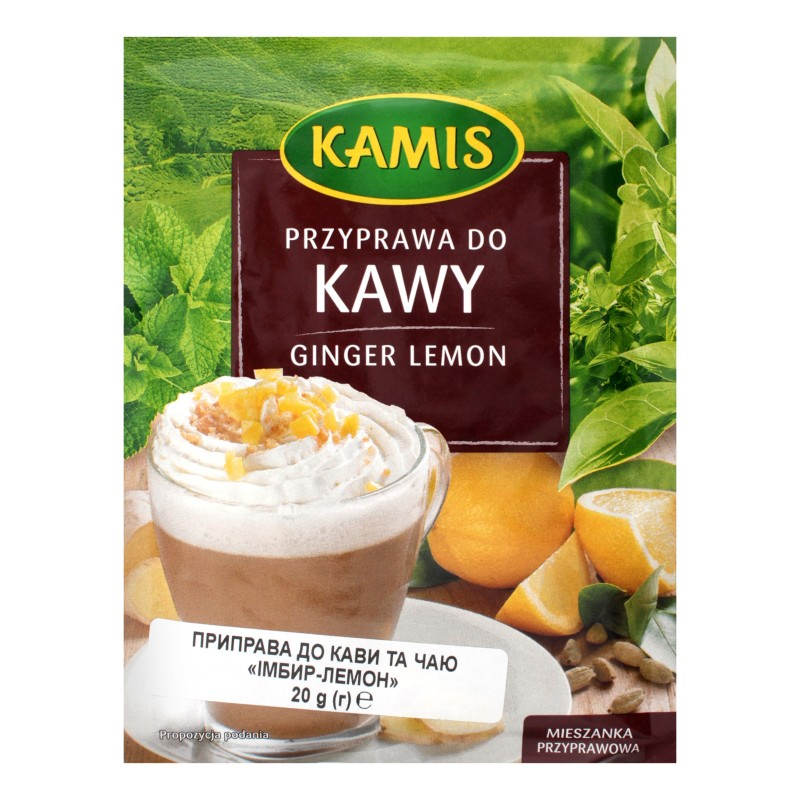 Упаковщик приправ Kamis