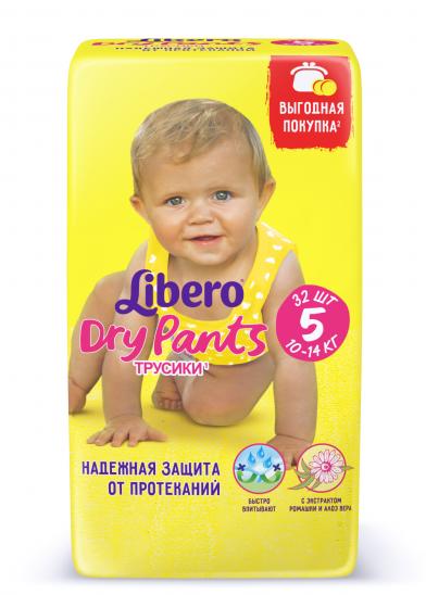 Упаковка памперсов Libero