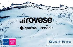 Оператор производства керамической фабрики Rovese