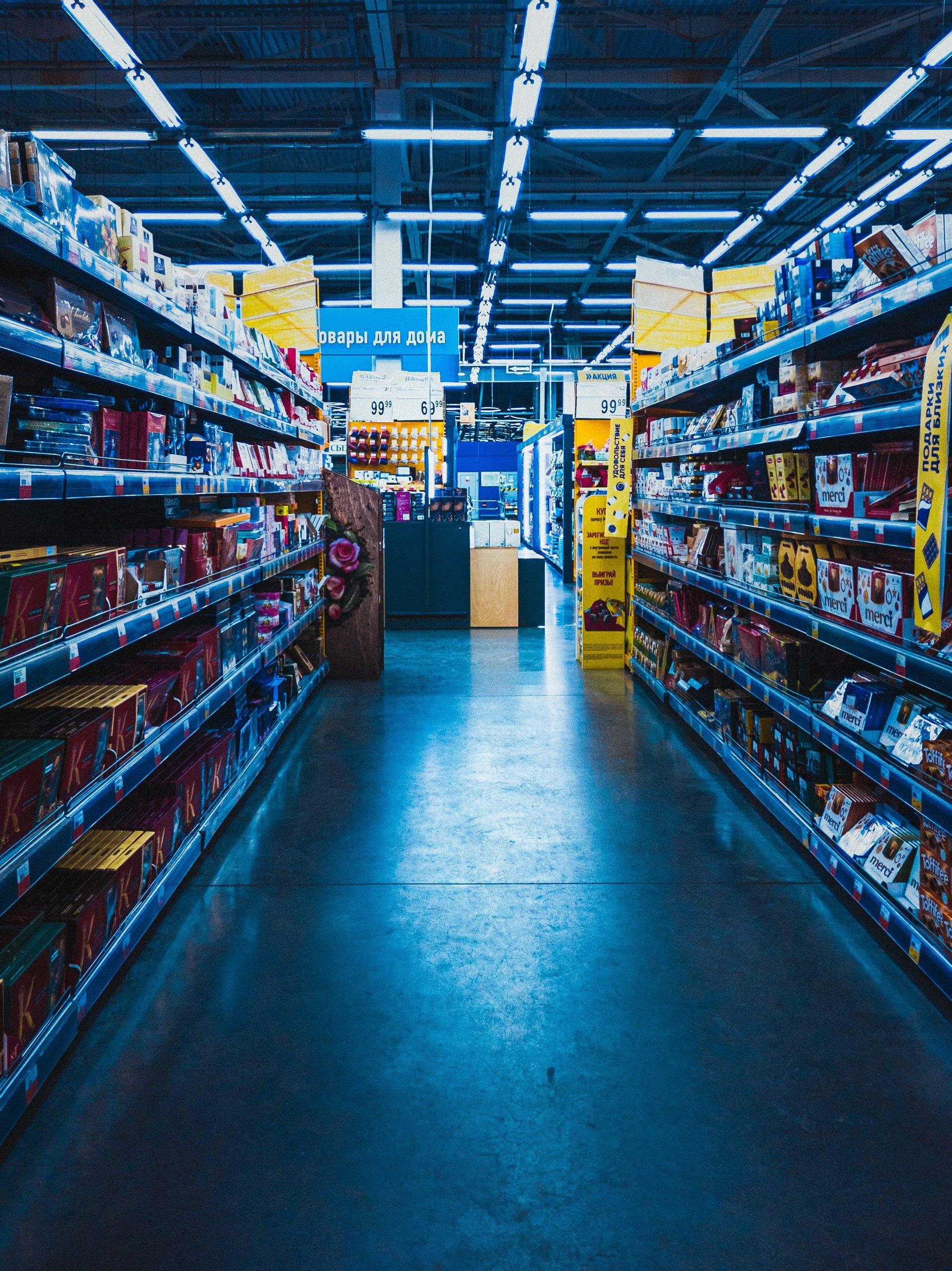 Работа в Чехии в супермаркете